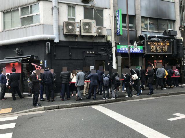 鬼金棒 神田本店 行列