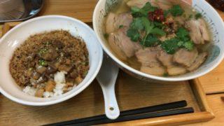 赤丸 牛肉麺