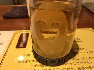 マニッシュ 生姜酢