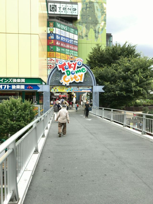 東京ドーム アクセス
