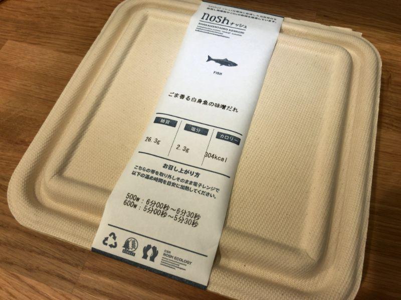 nosh(ナッシュ) ごま香る白身魚の味噌だれ